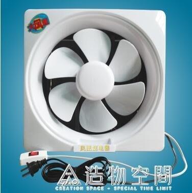 鳳凰庭換氣扇10寸排風扇抽風機廚房強力家用靜音衛生間窗式排氣扇