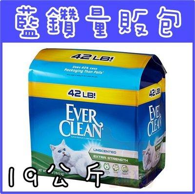 **貓狗大王**EVER CLEAN 美國藍鑽超凝結貓砂系列42磅
