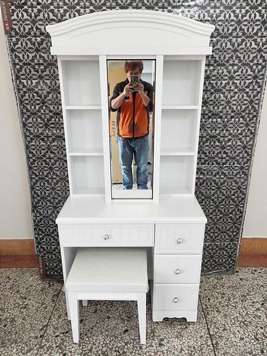非凡精品家具 全新品 瑪莎白色2.7尺鏡台*梳妝台*化妝檯*鏡台*化妝桌*書桌*造型桌*立鏡*公主風