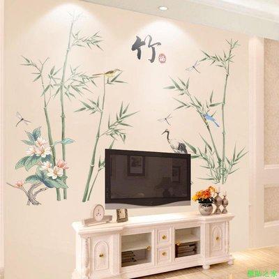 墻貼 壁紙 貼紙 背景墻 貼畫中國風客廳電視機背景墻面布置墻貼畫自粘墻上裝飾家和萬事興貼紙壁貼之家