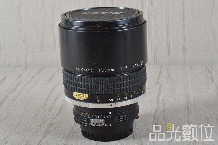 【品光數位】Nikon AIS 135mm F2 定焦 手動 內建遮光罩 #95035