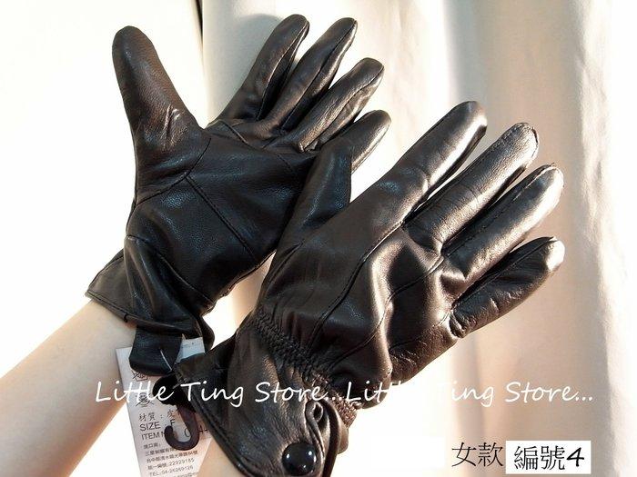 Little Ting Store:情人節禮物寒流禦寒~超保暖防風防水保暖真皮手套女手套/ 男手套 裡層刷毛設計
