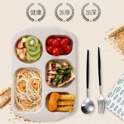 小麥分格餐盤加厚加深商用長方形兒童家用...
