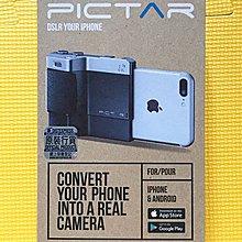 Pictar One Plus Mark II 智能手機拍攝手柄(99% new)