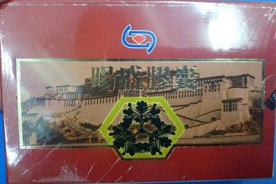 暘盛膠囊30粒裝/合法台灣代理商/周年慶活動保健食品一律買6送1只到6月底前結束