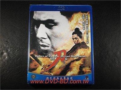 [藍光BD] - 獨臂刀王 Return Of The One - armed Swordsman ( 得利公司貨 )