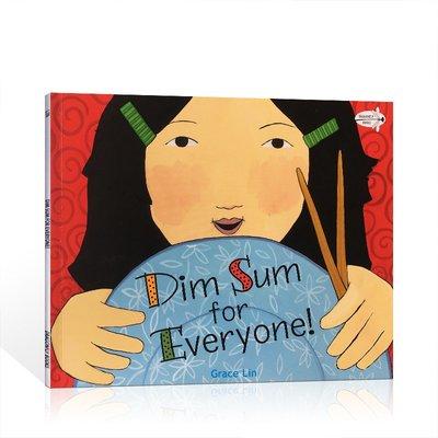 英文原版 Dim Sum for Everyone 吳敏蘭書單123 推薦英語閱讀啟蒙 第116本Grace Lin 中