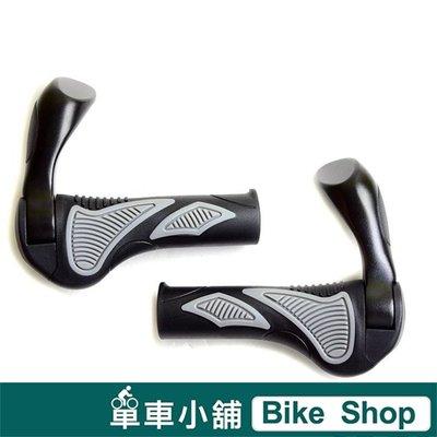 Hafny 自行車ㄧ體式 人體工學 副把手握套組 (鋁合金牛角+掌靠握把) 城市車 小折 登山車 平把
