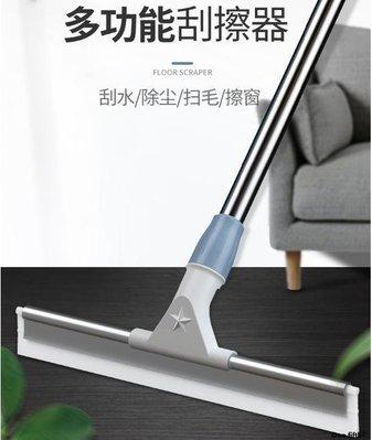 One fifth◊ .. 擦窗器擦玻璃神器居家用玻璃刷刮子升縮桿刷刮搽清洗清潔高層窗工具刮水器QC230