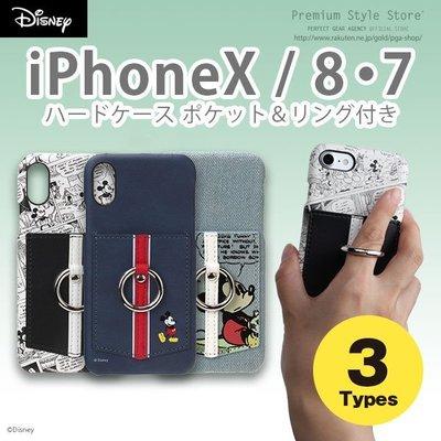 尼德斯Nydus 日本正版 迪士尼 Mickey 米奇 手機殼 硬殼 可插卡片 附指環 4.7吋 iPhone8