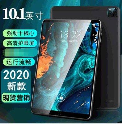 全新繁體中文 預裝中文輸入法GooglePlayH17 10寸安卓平板電腦全網通4G通話高清屏5GWiFi15888