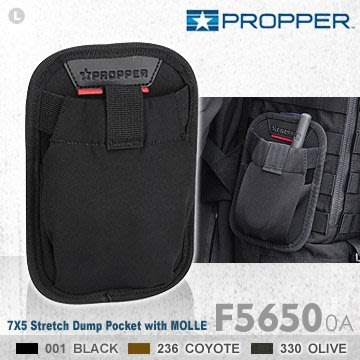 【IUHT】PROPPER 7X5 Stretch Dump Pocket 小型彈性垂直型MOLLE系統袋
