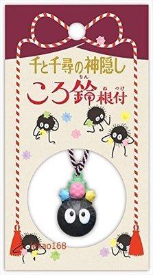 2017年日本龍貓Totoro叮噹掛飾神隱少女煤灰[新到貨 值得收藏 ]