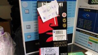 3C-陳姐-Kingston金士頓 1G DDR 400 桌上型記憶體.....NT$ 400