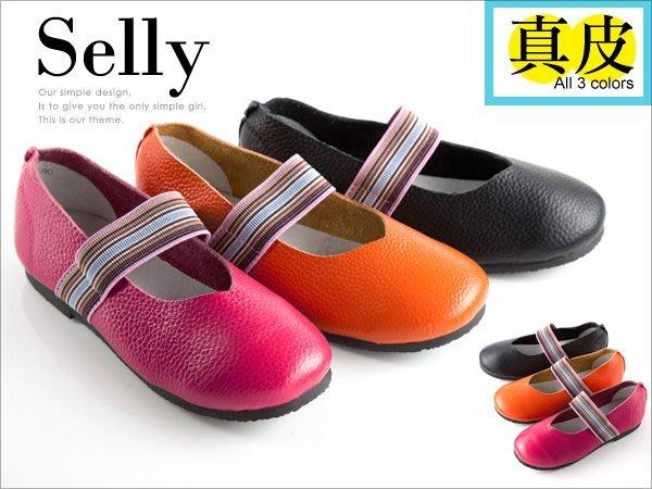 彩虹遊趣‧繽紛鬆緊帶圓頭牛皮休閒鞋-Selly-沙粒-(D030)3色