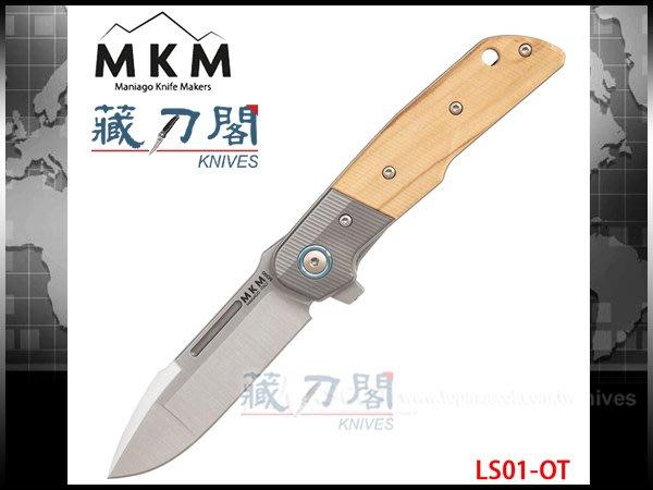 《藏刀閣》MKM KNIVES-(CLAP)橄欖木柄(鈦金屬刀肩)折刀(M390鋼磨光處理)