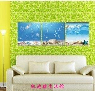 【凱迪豬生活館】墻畫掛畫壁畫 無框畫 裝飾畫 客廳 現代 家居飾品 貝殼海星 2004KTZ-201012