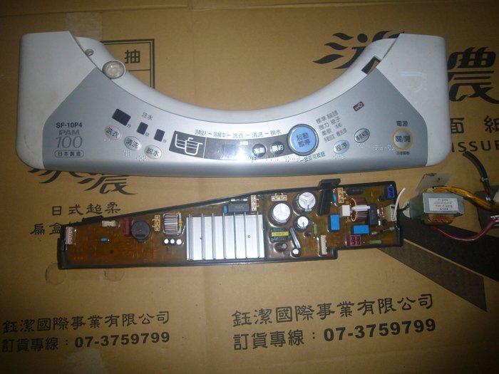 日立洗衣機電腦板 SF-10P4