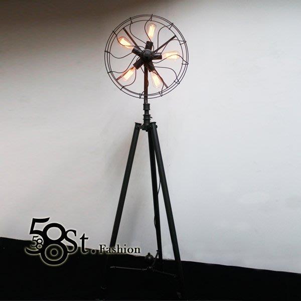 【58街】義大利燈具「風扇落地燈」美術燈。複刻版。GU-127