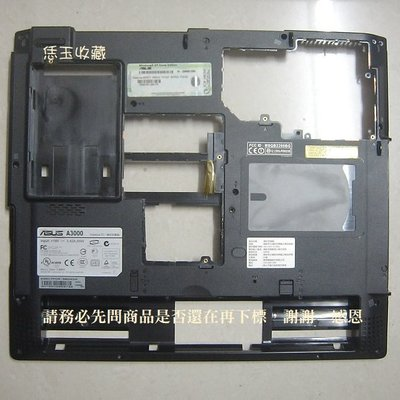 【恁玉收藏】二手品《雅拍》華碩A3000筆記型電腦 機殼底蓋@A3000機殼底蓋