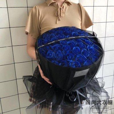 玫瑰花束生日禮物仿真假花肥香皂花禮盒 ...