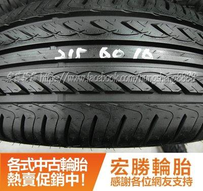 【宏勝輪胎】中古胎 落地胎 維修 保養 底盤 型號:215 60 16 固特異 全新 4條 含工6000元