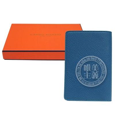 唯美主義~CAMPO MARZIO 專櫃款~ 掀開式 皮革 護照夾-藍莓色(附盒)