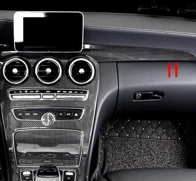 歐力車飾~賓士 BENZ W205 C180 C200 C250 C300 中控飾條 中控台飾條 儀表飾條 儀表板飾條