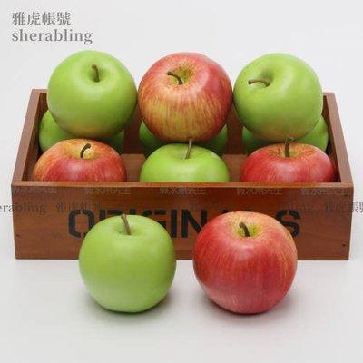 (MOLD-A_070)仿真水果蔬菜攝影模型道具擺件櫥柜裝飾品加重型仿真紅富士假蘋果