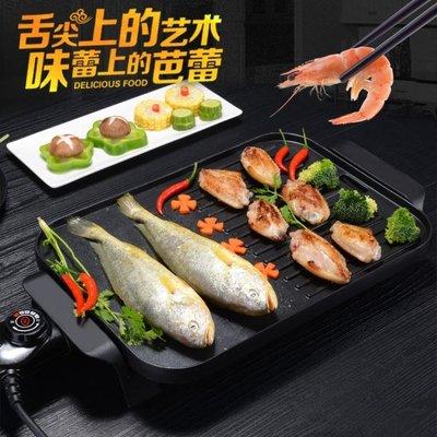 電烤盤家用韓式烤肉盤燒烤爐不粘鐵板燒盤無煙烤肉機多功能烤肉鍋igo220v 伊蒂斯