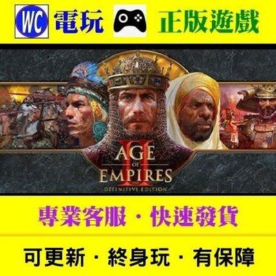 【WC】PC 世紀帝國2 決定版 繁中 AGE OF EMPIRES II: DEFINITIVE STEAM方案版