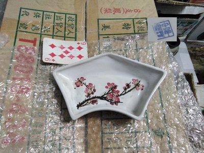 陶瓷賣場-中華陶瓷 大杯 鏤空燈瓶(有落款) 金門陶瓷小花瓶