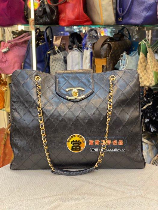 《當肯二手名品》CHANEL 黑色 大 雙C LOGO 菱格紋 金鍊  皮穿鍊 肩背包 購物包 大方包 vintage 購物袋 ㊣