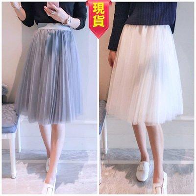 【JD Shop】三層紗裙 網紗裙百褶蓬蓬裙 沙灘裙子 及膝裙 半長裙