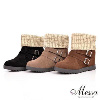 短靴-Messa米莎 雪國少女針織襪套環釦短靴-三色 AT2218