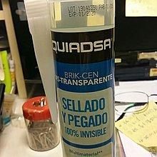 📣 全身西班牙製造 超強力玻璃膠Quiadsa290ml電9831 3833或whatsapp我或九龍灣麗晶花園7-11或彩虹地鐵或經順豐快遞《郵費到付方式》