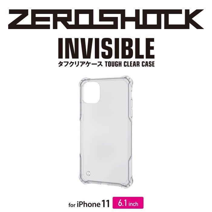 日本 ELECOM Apple iPhone 11/Pro/Pro Max 抗衝擊吸收保護透明殼 ZEROTCR