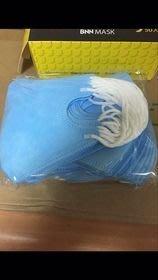 #台灣製造#  BNN 成人立體防塵口罩. 藍色/鼻樑壓條款 .50入/盒. 非醫療用口罩