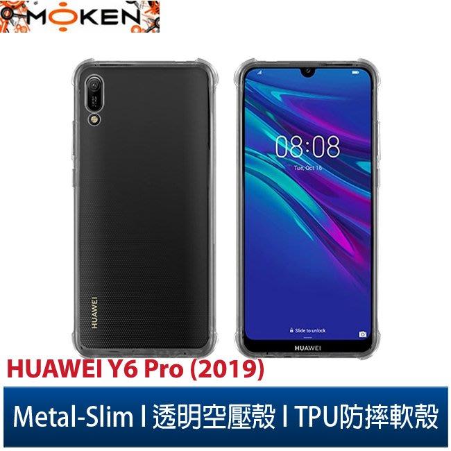 【默肯國際】Metal-Slim HUAWEI Y6 Pro 2019 (6.09吋) 透明 TPU 空壓殼 防摔 軟殼