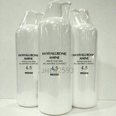 葳頓 4.5雞冠液 護髮素1000ml 2023.04 WEIDEN