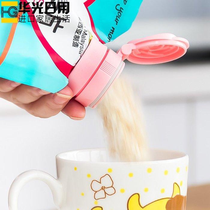 乾一日本LEC家用袋子封口器零食保鮮夾花型奶粉粉末防潮密封蓋出料嘴
