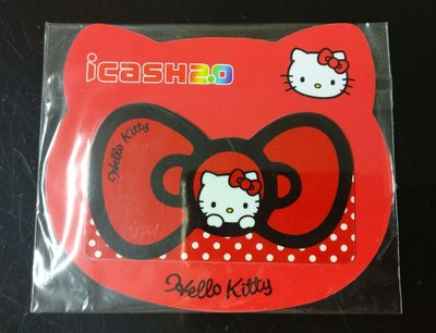 包平郵-現貨-全新未拆膠袋- Hello Kitty造型iCash 2.0 咭