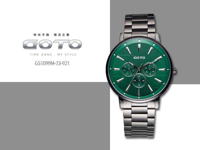 【時間道】GOTO 懷舊十字窗花系列三眼腕錶/綠面黑鋼帶-48mm(GS1099M-33-921)免運費
