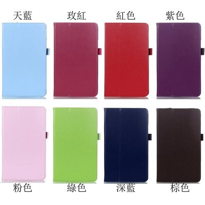【小黑3C】索尼Xperia tablet Z2 平板電腦保護套 Sony Z2平板 保護殼 皮套