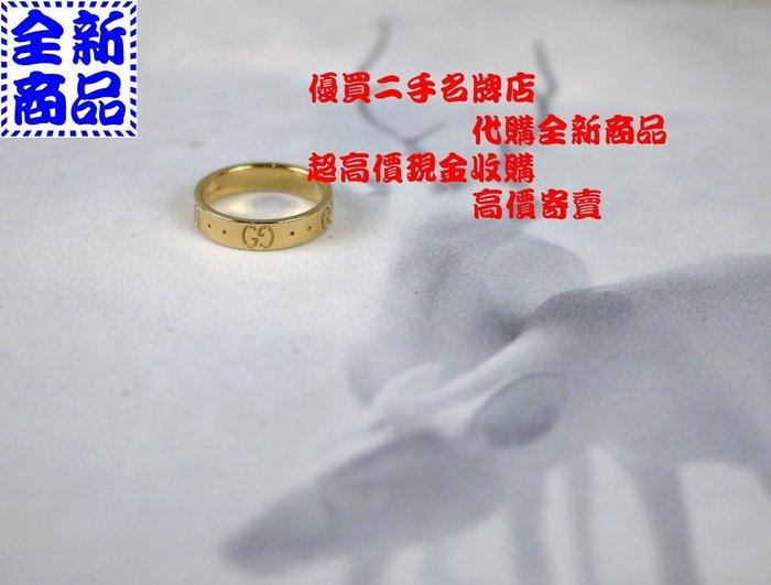 ☆優買二手精品名牌店☆ GUCCI 18黃K K金 750 LOGO壓印 K金 戒 戒子 戒指『全新』8號 II