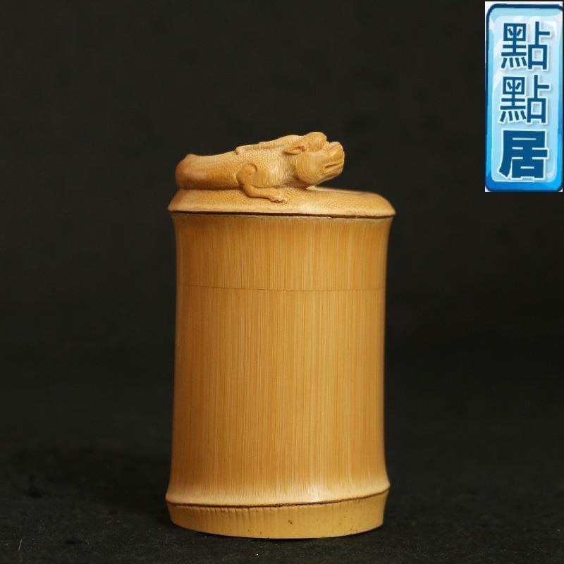 【點點居】手工雕刻玉竹一體雕刻拔口茶葉罐純手工精工打磨雕刻茶道茶葉罐茶倉文玩竹製品DD011759