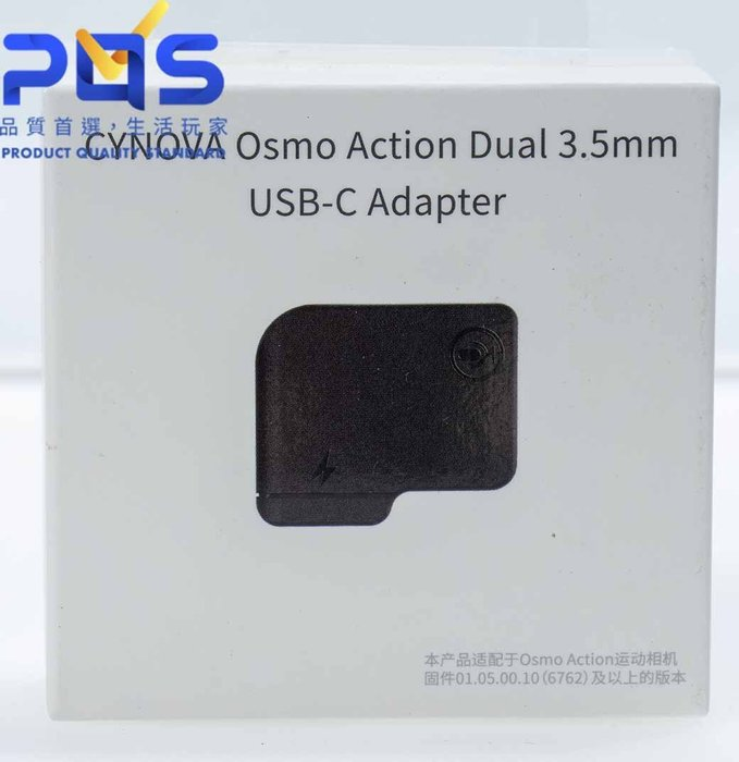 DJI 大疆創新  Osmo Action 充電音訊轉接元件 運動相機 收音 充電 台南PQS