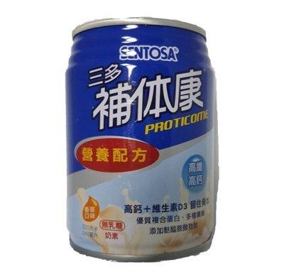 三多 補體康高纖高鈣營養配方