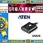 【35年連鎖老店】ATEN US424 4 x 4 USB 2.0...