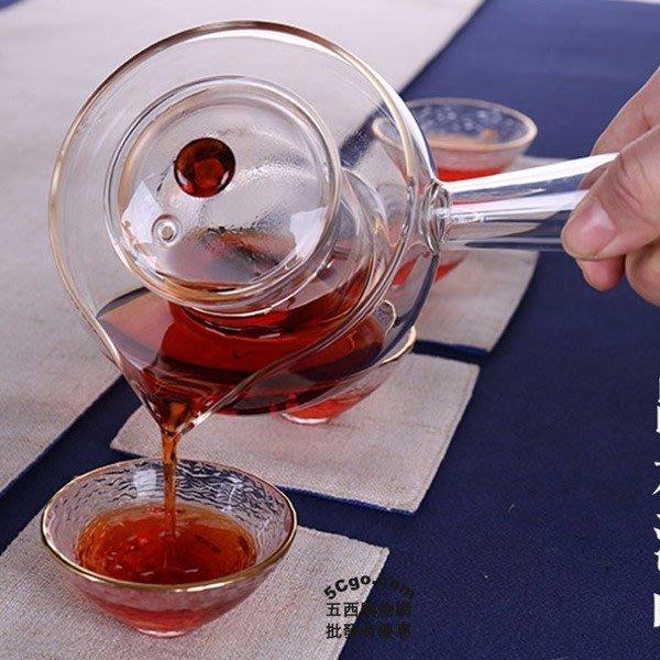 5Cgo【茗道】含稅542505841709 耐熱加厚玻璃可過濾煮茶器可加熱分茶器溫茶器整套功夫茶具茶海茶壺泡茶杯